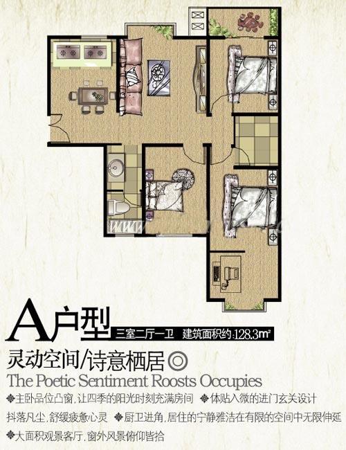 二层楼房设计图3m
