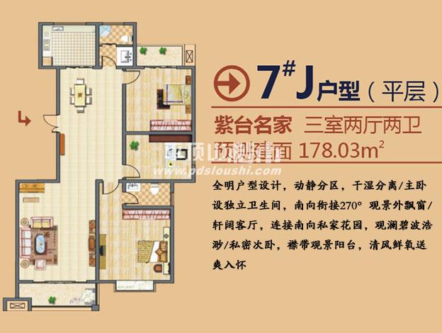 三室两厅两卫 室内设计图纸展示